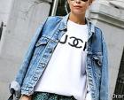 Dress Up Your Denim: 9 Stylish Denim Outfit Ideas